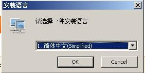 6、选择简体中文